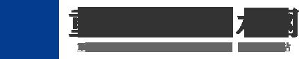 重庆beplay体育网-重庆市建筑beplay体育行业协会_beplay体育公司名录,beplay体育工程,beplay体育材料,施工方法,行业资讯