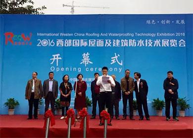 首届西部beplay体育展闭幕:重庆市beplay体育行业年产值将超百亿