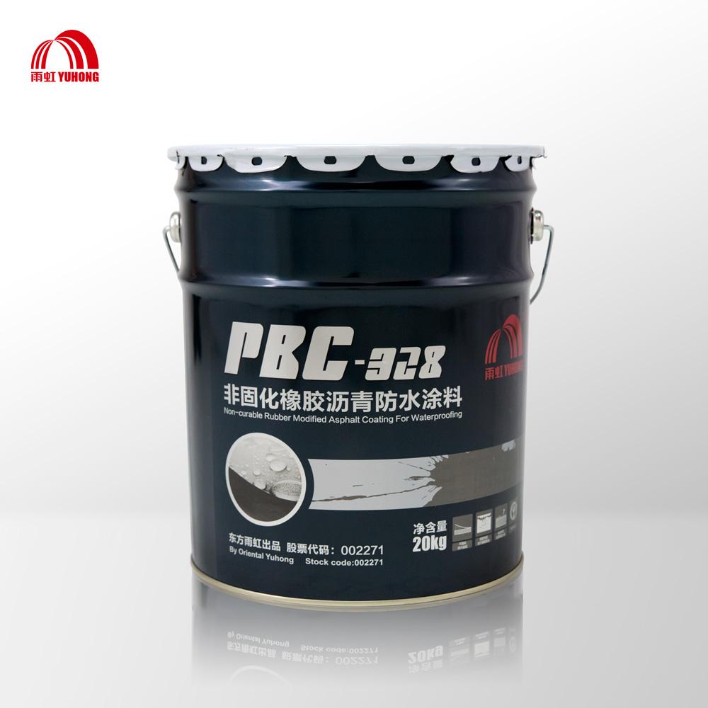 东方雨虹PBC-328非固化橡胶沥青beplay体育涂料