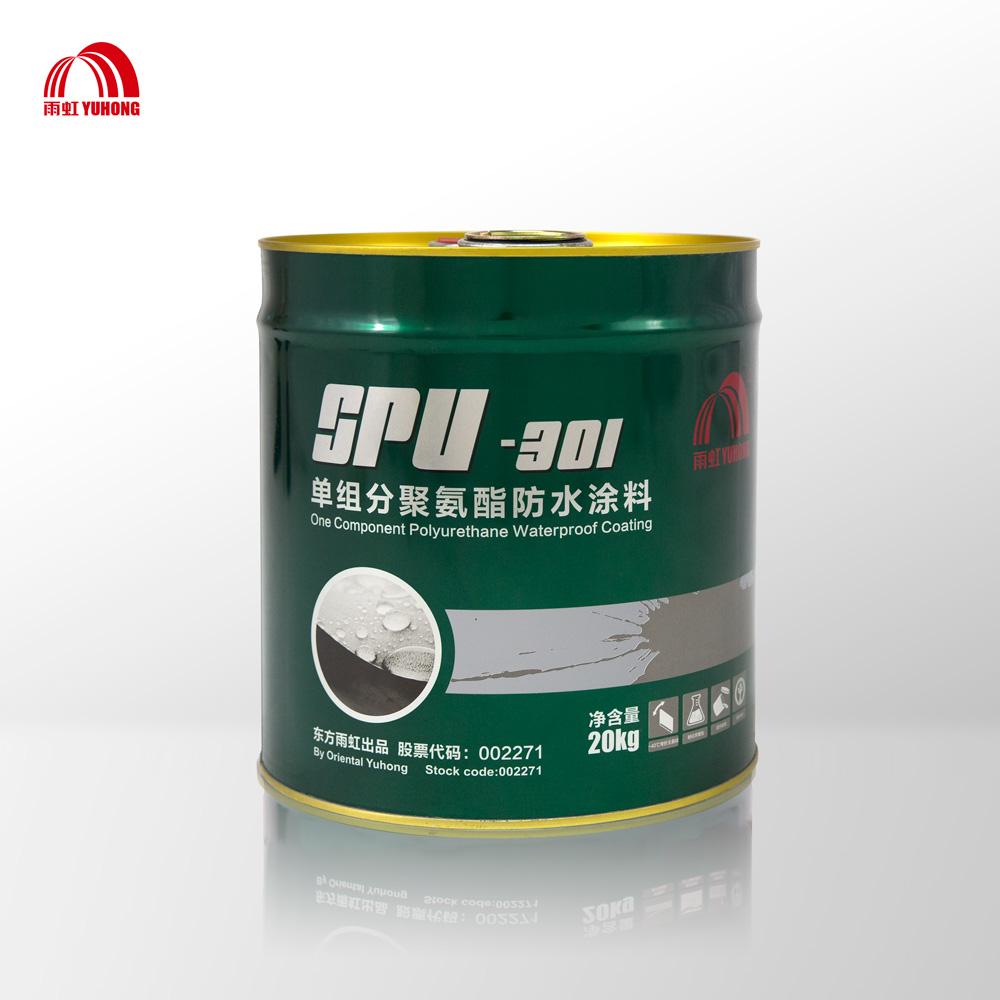 东方雨虹SPU-301单组分聚氨酯beplay体育涂料