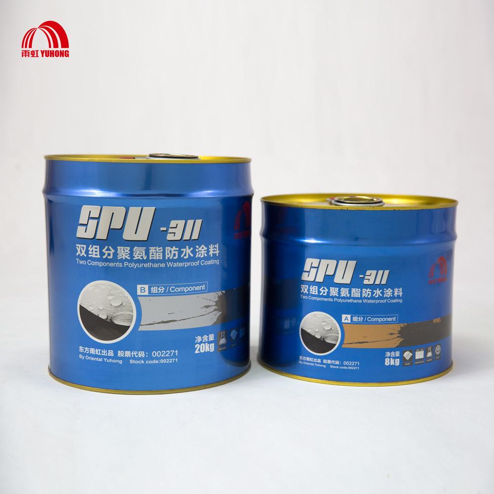东方雨虹SPU-311双组分聚氨酯防水涂料