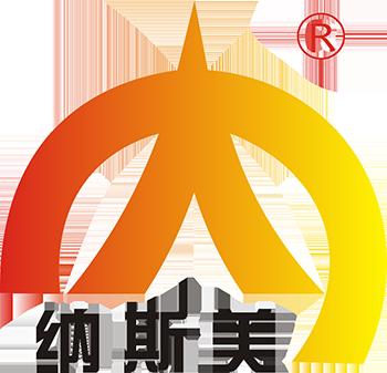 重庆纳斯美科技发展有限公司